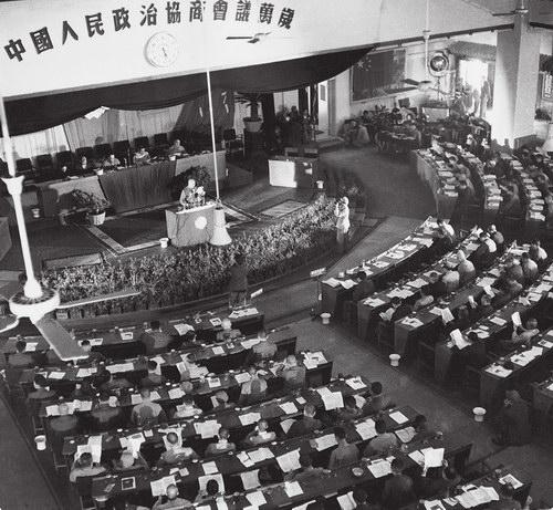 Chinese People's Political Consultative Conference (CPPCC)