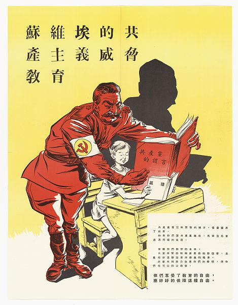 China Reneged On Everything