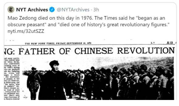 All In One Day's Work Corrupt NYC Media Praises Mao, Lies About Brexit...