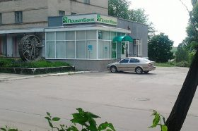 Ukrainian Privat Bank Nationalization Was About Keeping Corruption Going, Not Ending It