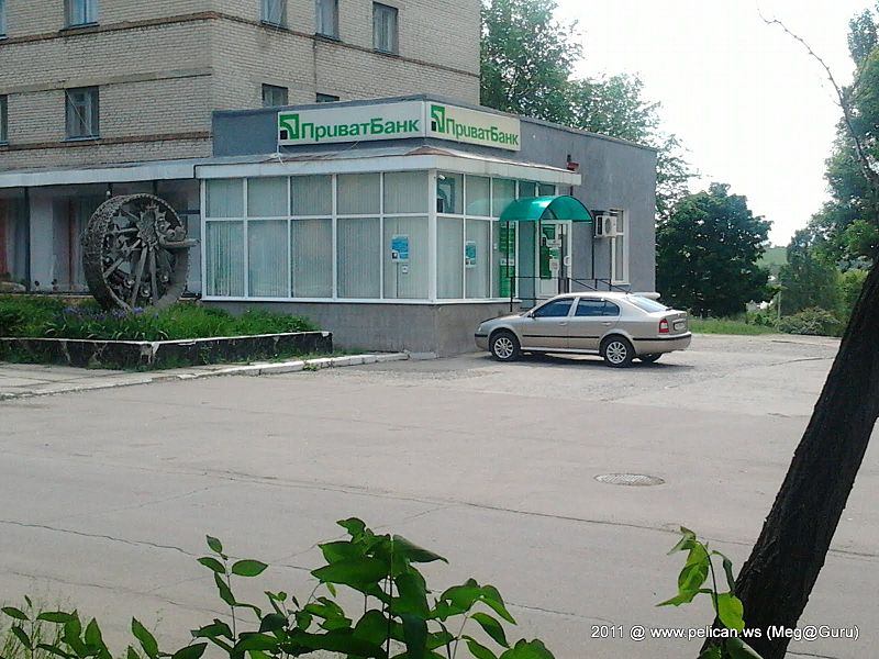 Ukrainian Privat Bank Nationalization Was About Keeping Corruption Going, Not Ending It...What Are The Dems Hiding? - CD Media