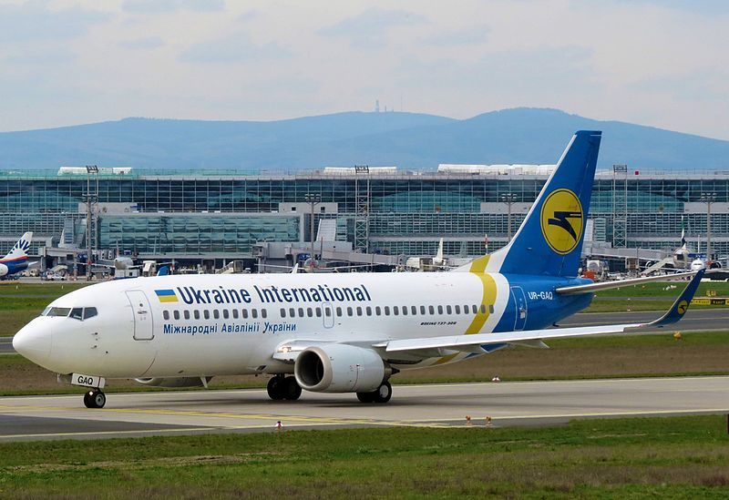 Ukrainian Airlines Jet Downed In Iran By Iranian Air Defense, Large Casualties