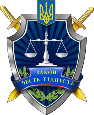 BREAKING:  The Office Of Ukrainian Prosecutor General Admits Soros Fund Pays Travel Expenses For Employees