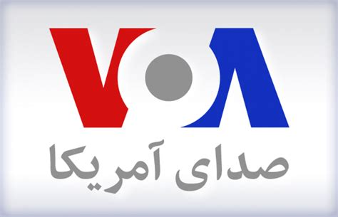 Voice of America Persia