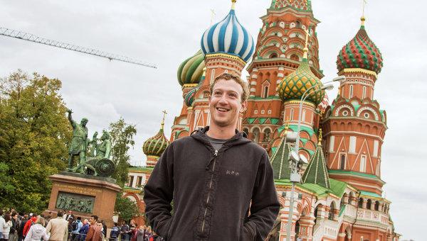 Facebook Blocks Russian News Agency Post, Angers Kremlin